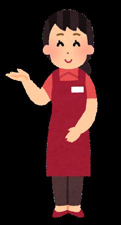 いらっしゃいませという女性店員のイラスト