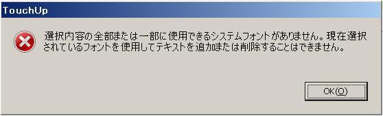 f:id:bloch:20130815203540j:image