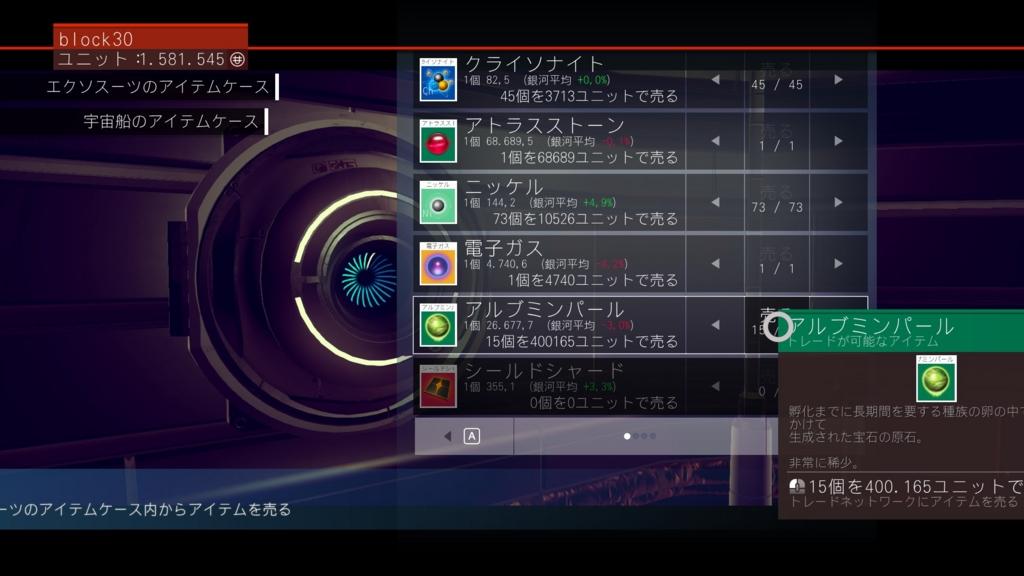 f:id:block30:20160820071851j:plain