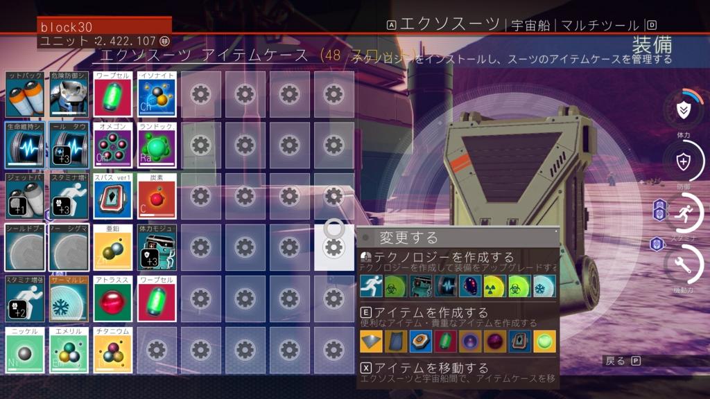f:id:block30:20160822185231j:plain