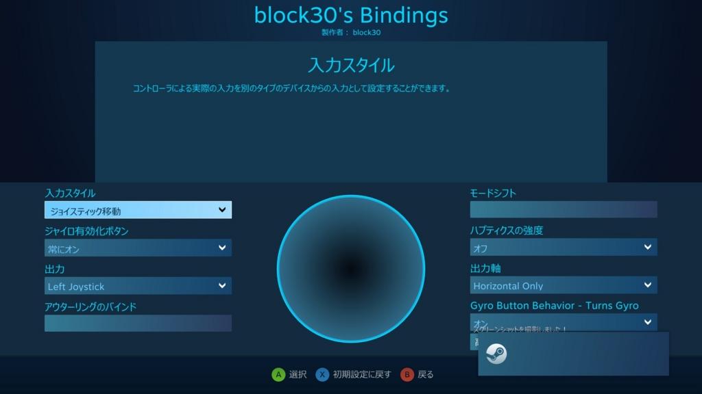 f:id:block30:20161008004656j:plain