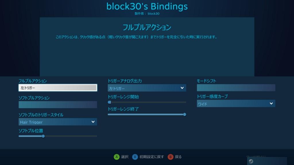 f:id:block30:20161027224631j:plain