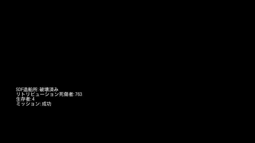 f:id:block30:20161113165712j:plain