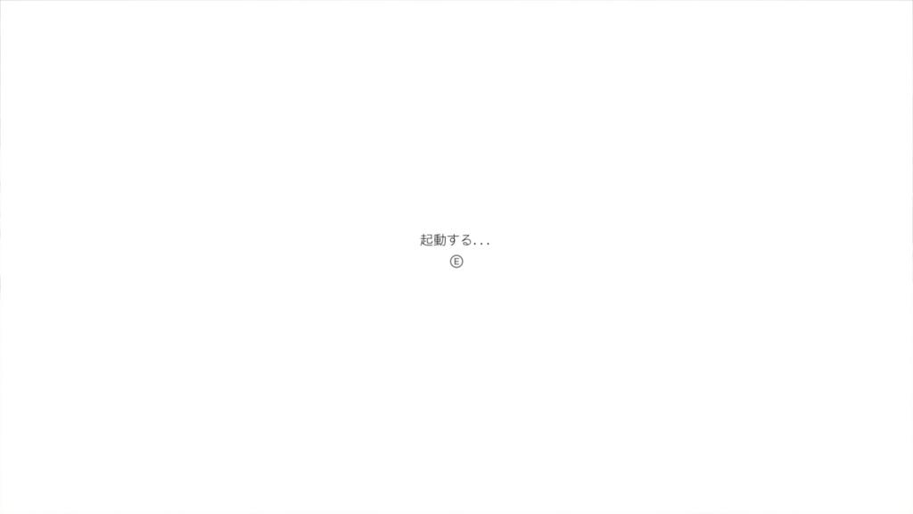 f:id:block30:20161128180751j:plain