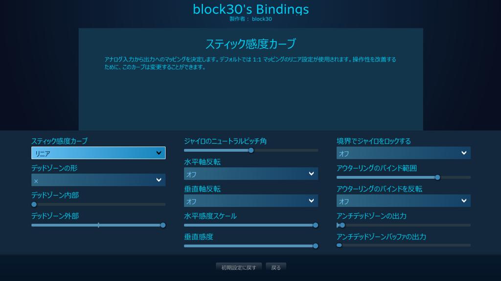 f:id:block30:20181117215036p:plain