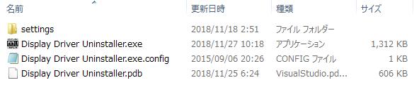 f:id:block30:20181201155927p:plain