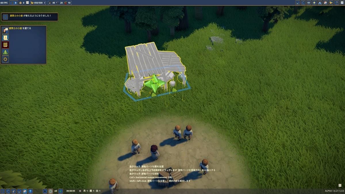 f:id:block30:20210107061839j:plain