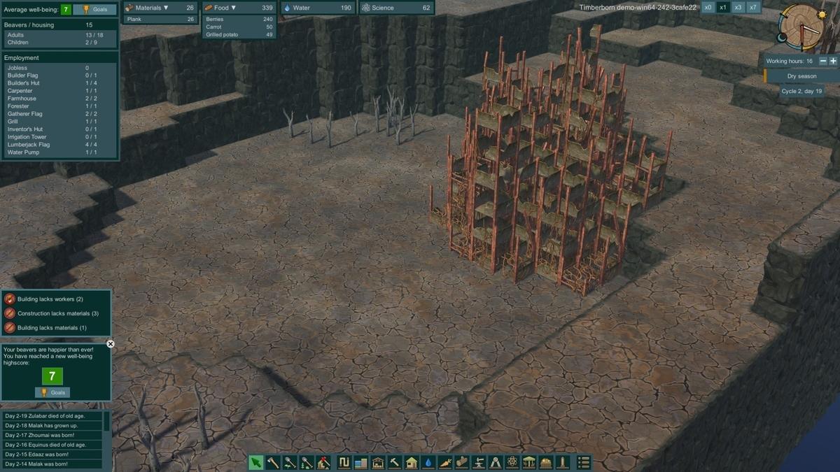 f:id:block30:20210131063330j:plain