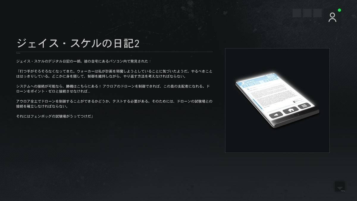 f:id:block30:20210227115141j:plain
