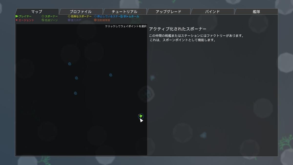 f:id:block30:20210531055704j:plain