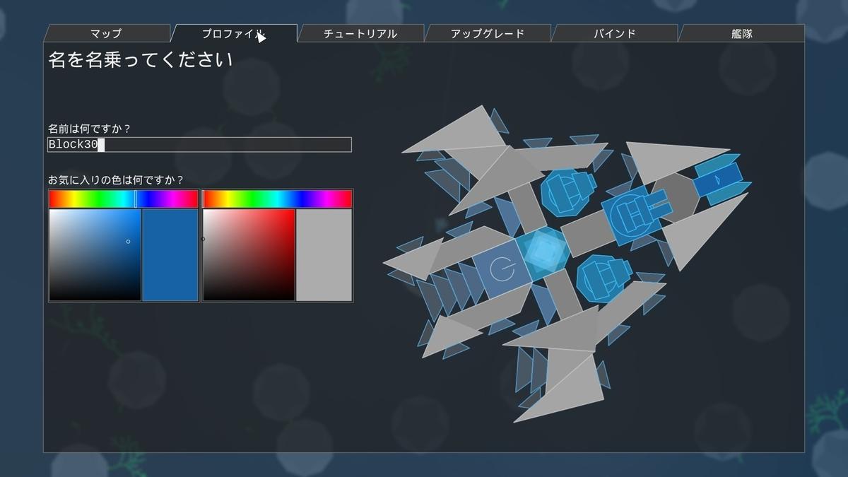 f:id:block30:20210531055920j:plain
