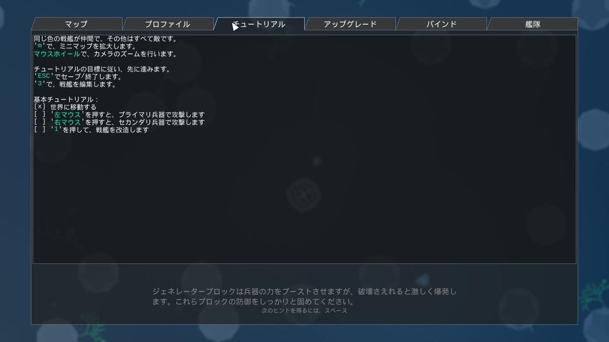 f:id:block30:20210531060024j:plain