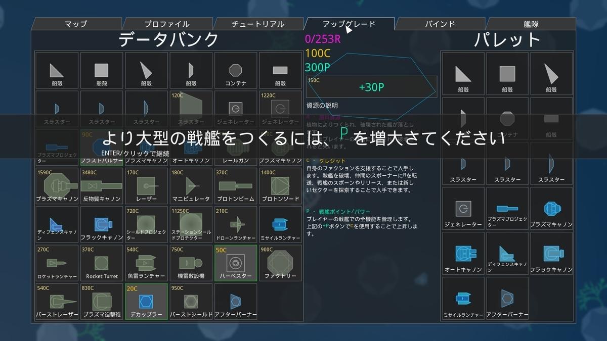 f:id:block30:20210531060059j:plain