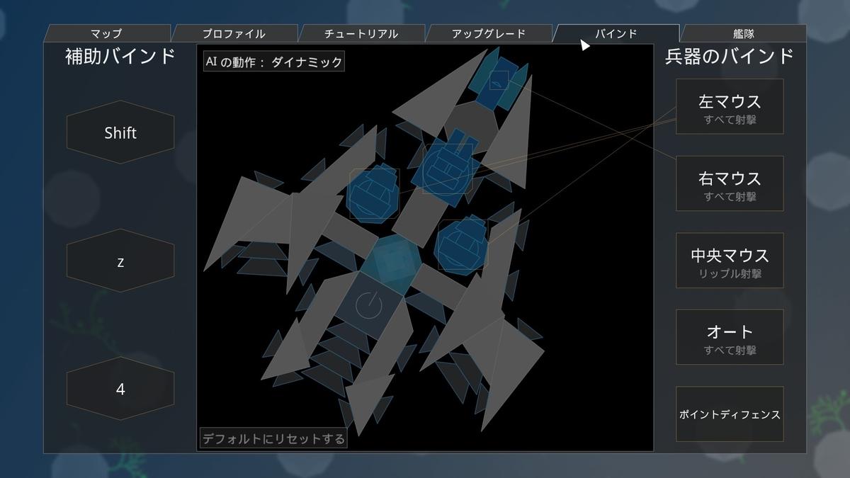 f:id:block30:20210531060342j:plain