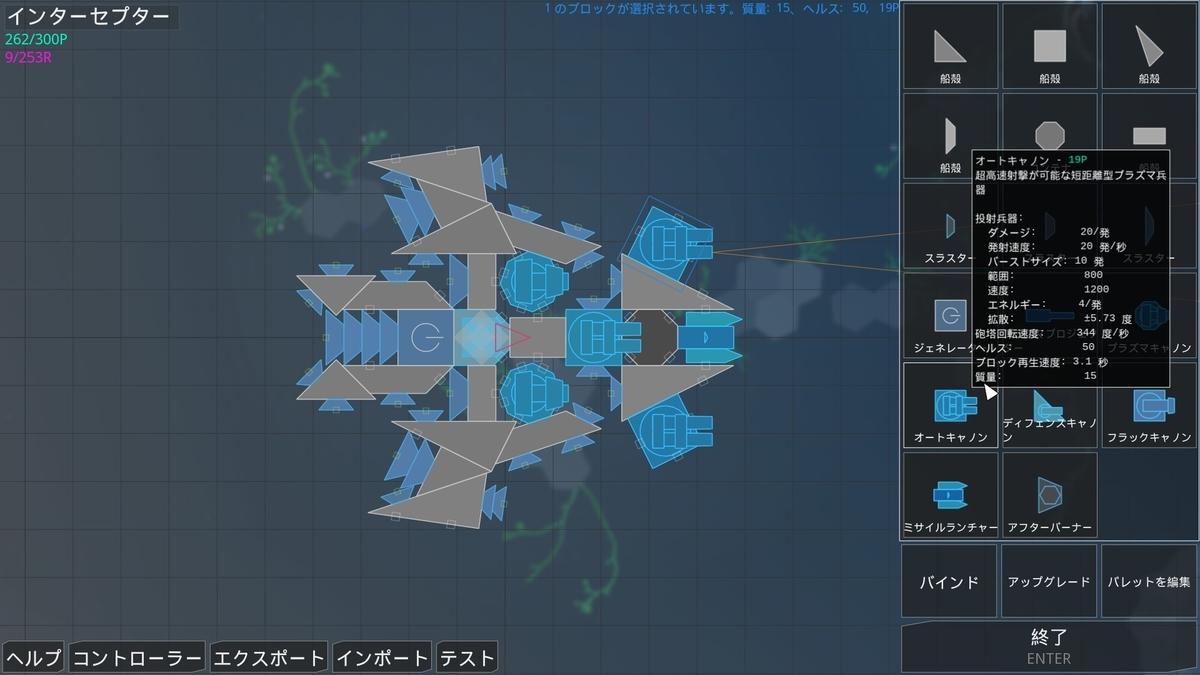 f:id:block30:20210602044801j:plain
