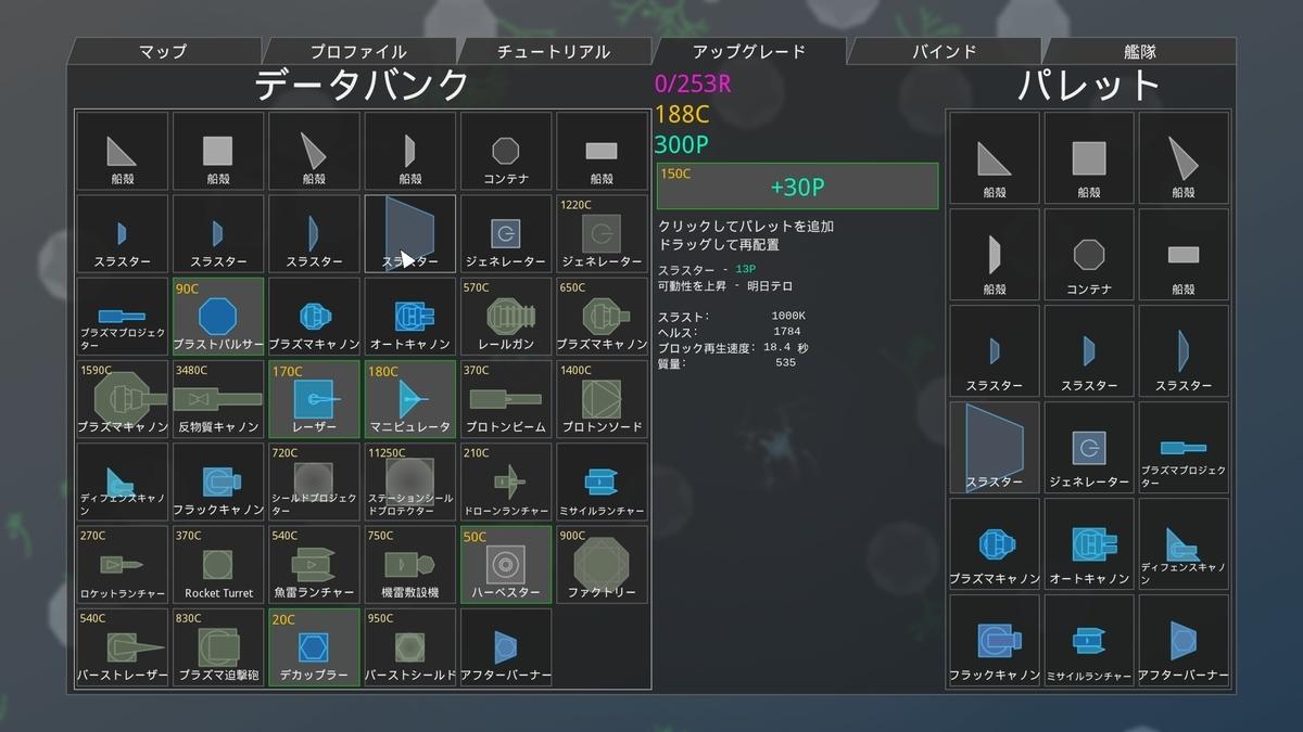 f:id:block30:20210602050723j:plain