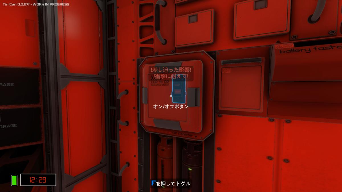 f:id:block30:20210710220440p:plain
