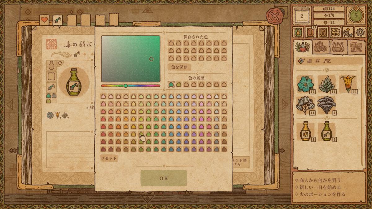 f:id:block30:20210912223542p:plain