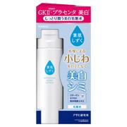 しっとり潤う美白化粧水/素肌しずく