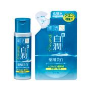 白潤 薬用美白化粧水
