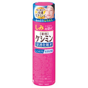 ケシミン浸透化粧水しっとりタイプ