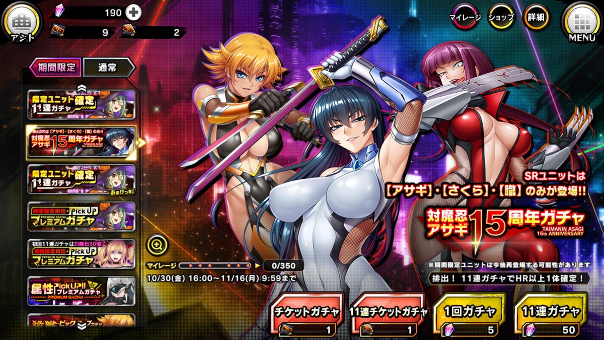 f:id:blog-10koji_game:20201117142255p:plain