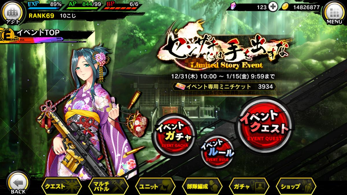 f:id:blog-10koji_game:20210112195048p:plain