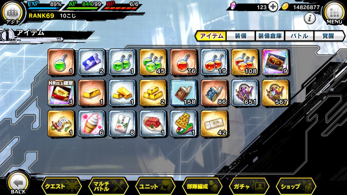 f:id:blog-10koji_game:20210112195113p:plain