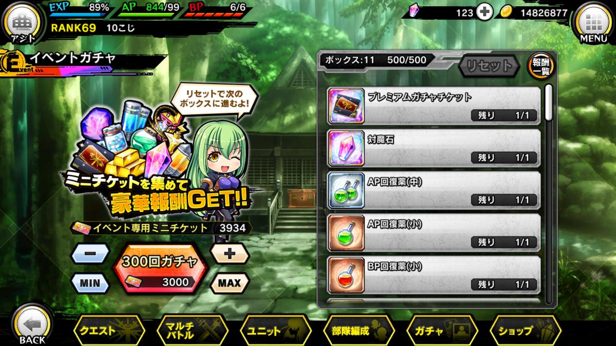 f:id:blog-10koji_game:20210112195159p:plain