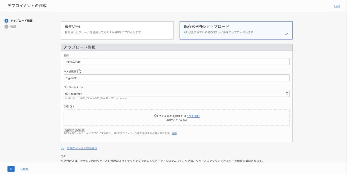 f:id:blog-admin-atomitech:20191222110023p:plain