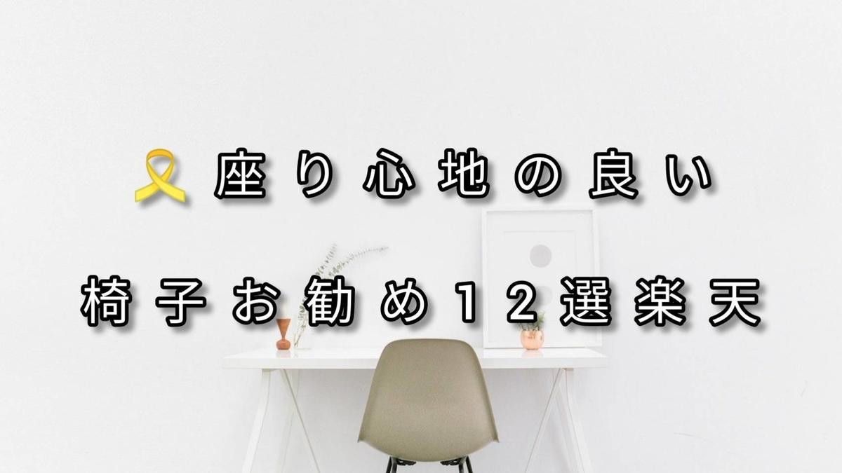 f:id:blog-fun-happy2-life:20210105000059j:plain