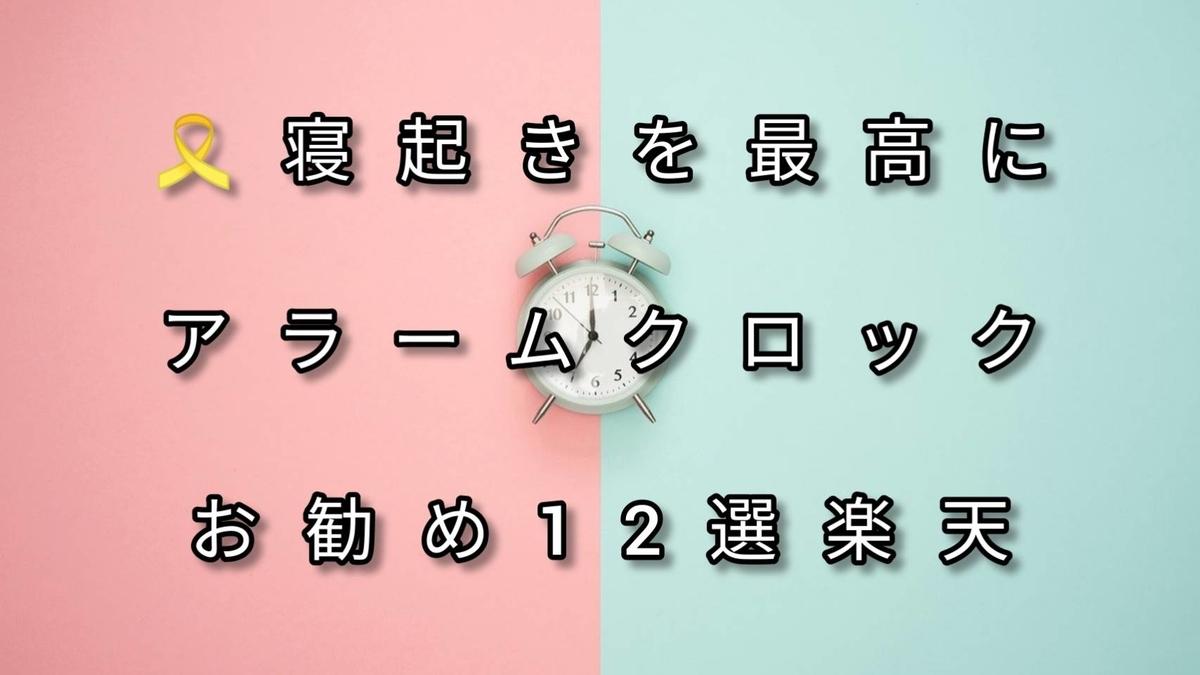 f:id:blog-fun-happy2-life:20210118033958j:plain