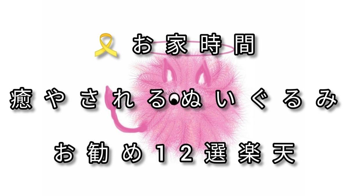 f:id:blog-fun-happy2-life:20210120174033j:plain