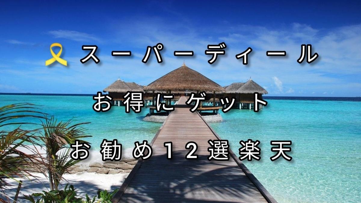 f:id:blog-fun-happy2-life:20210121164623j:plain