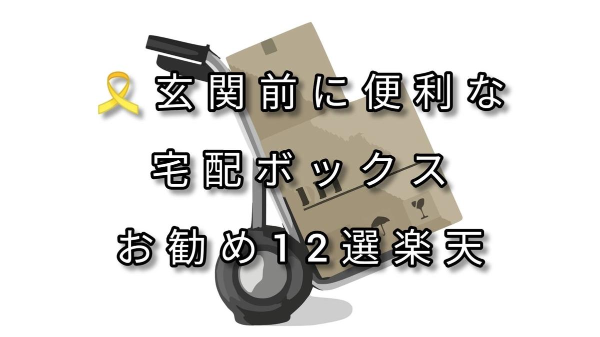 f:id:blog-fun-happy2-life:20210204033841j:plain