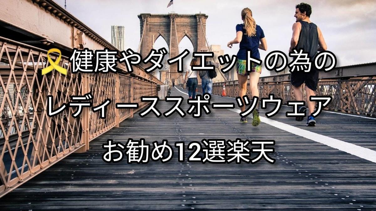 f:id:blog-fun-happy2-life:20210217092602j:plain