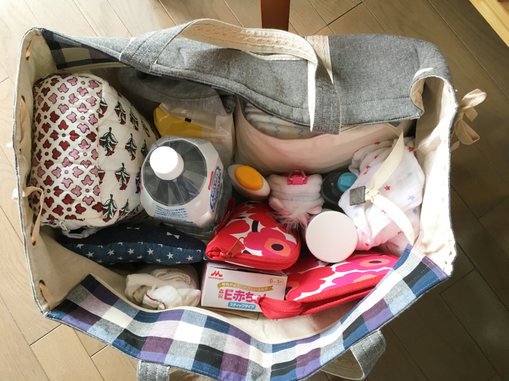 f:id:blog-hima-mama178:20170515190238j:plain
