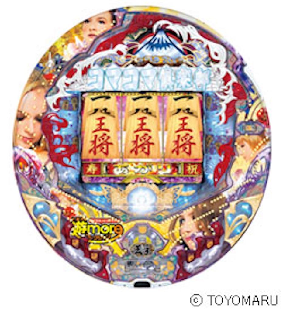 f:id:blog-japan:20160223092435j:image