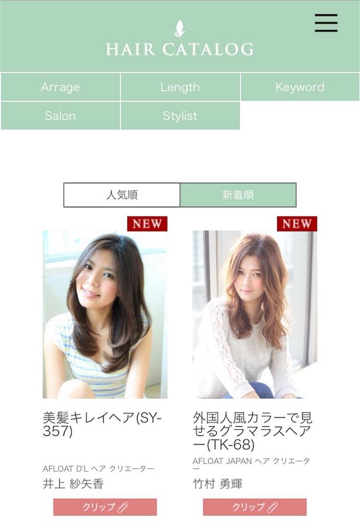 f:id:blog-japan:20160403105732j:image
