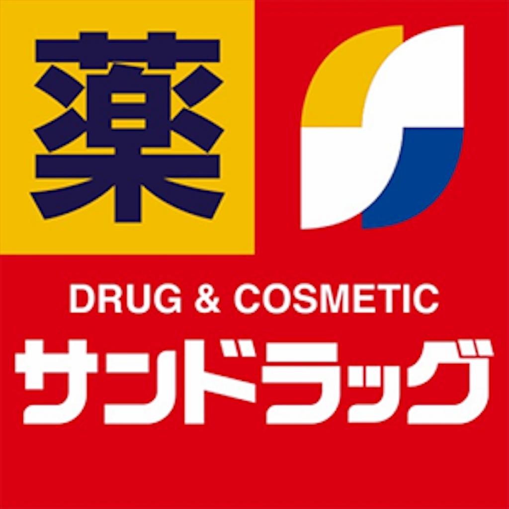f:id:blog-japan:20160504173659p:image