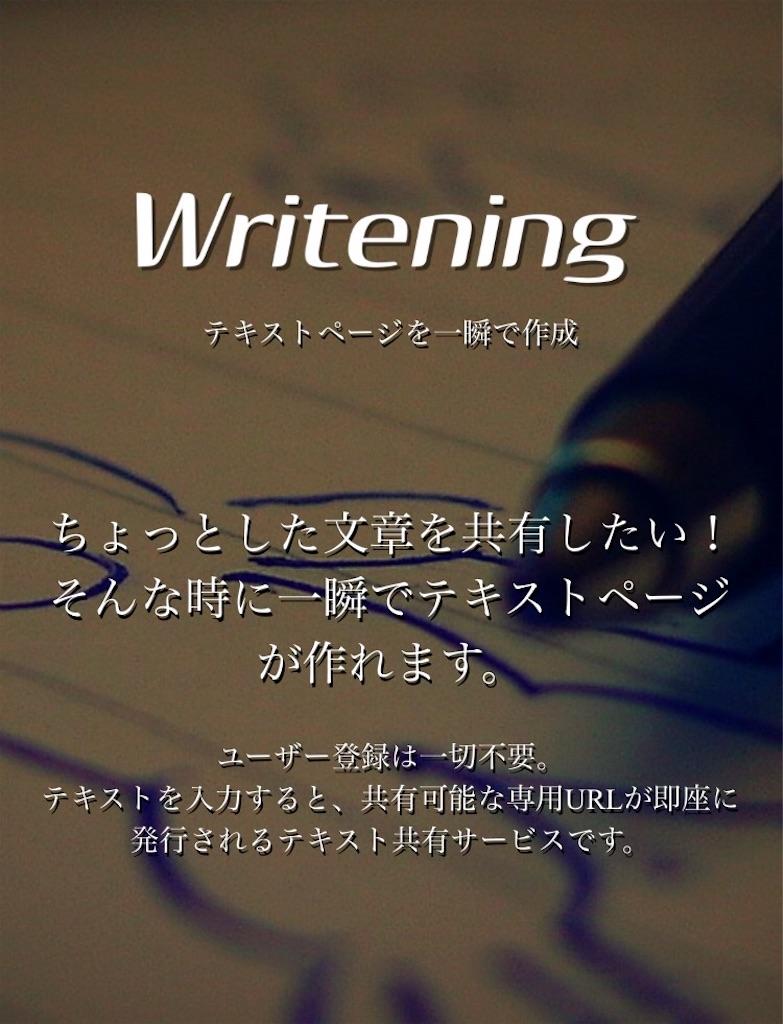 f:id:blog-japan:20160621145523j:image