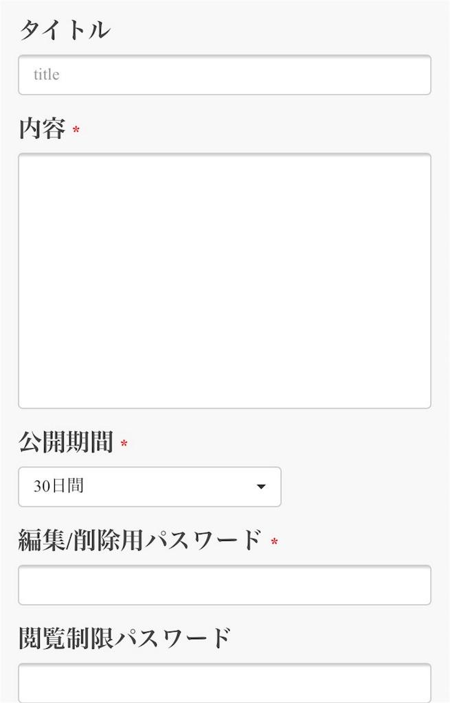 f:id:blog-japan:20160621150908j:image
