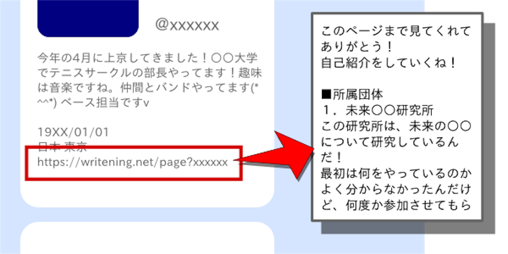 f:id:blog-japan:20160621151746p:image