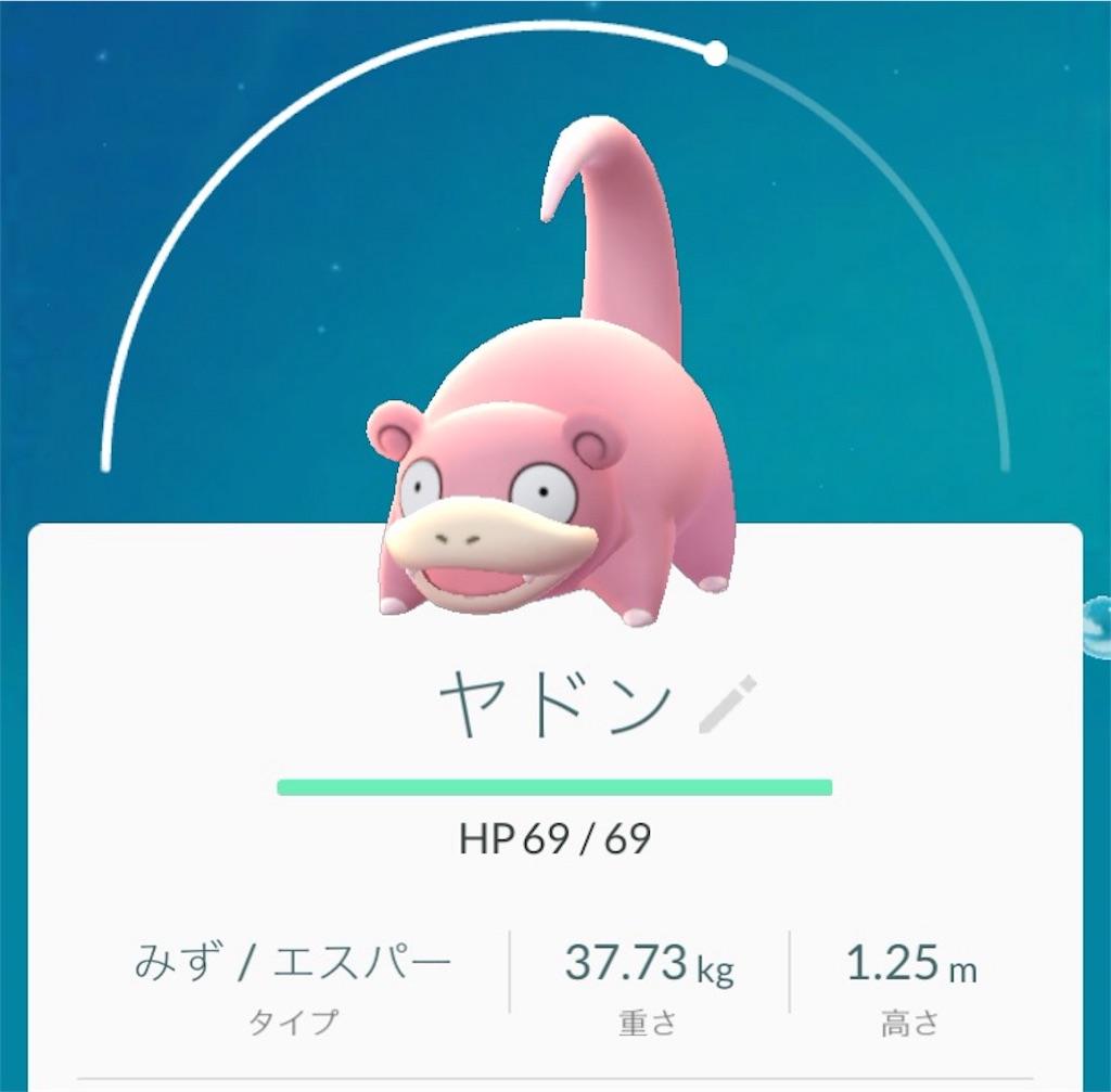 f:id:blog-japan:20160801144205j:image