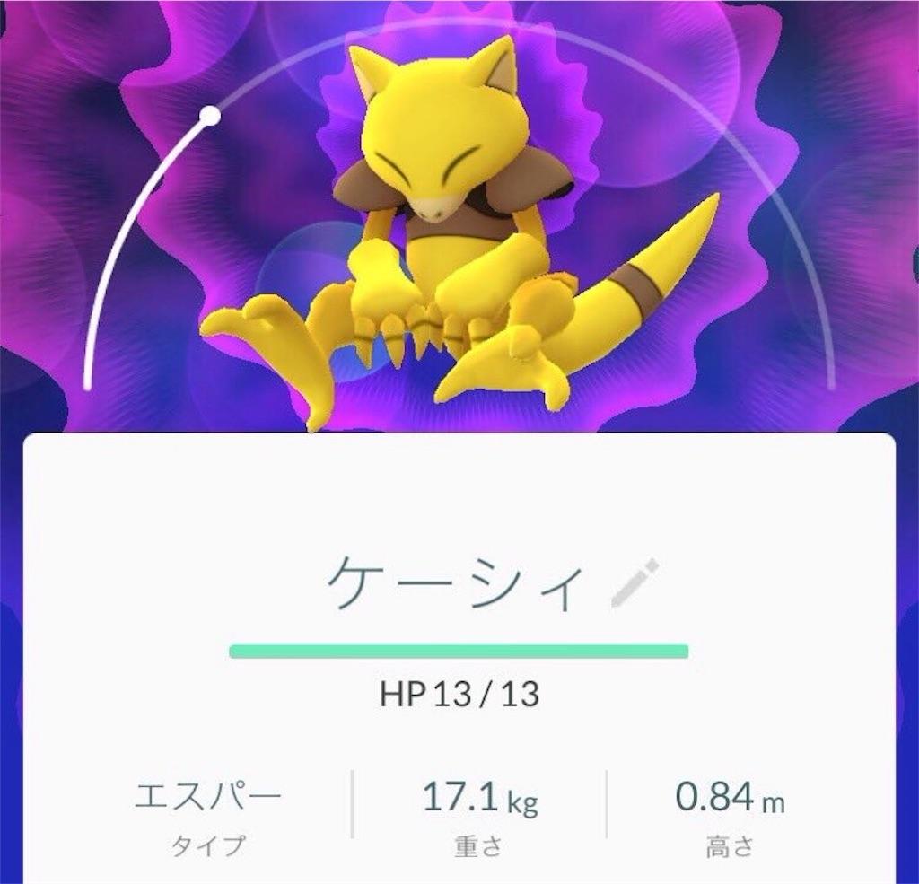 f:id:blog-japan:20160801144532j:image