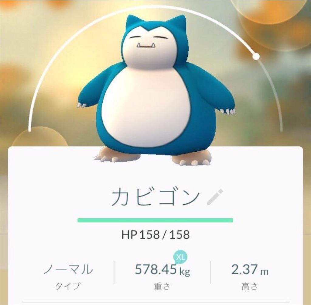 f:id:blog-japan:20160802012923j:image