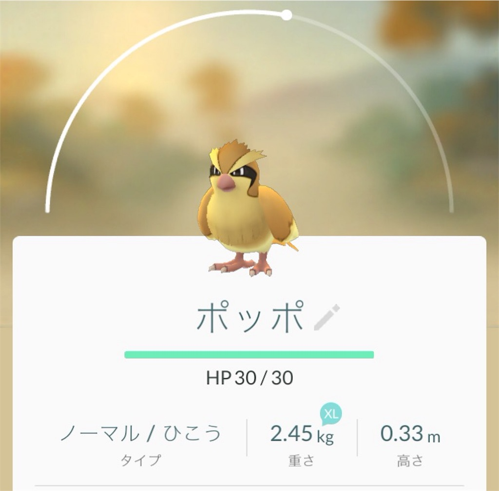 f:id:blog-japan:20160804160358j:image