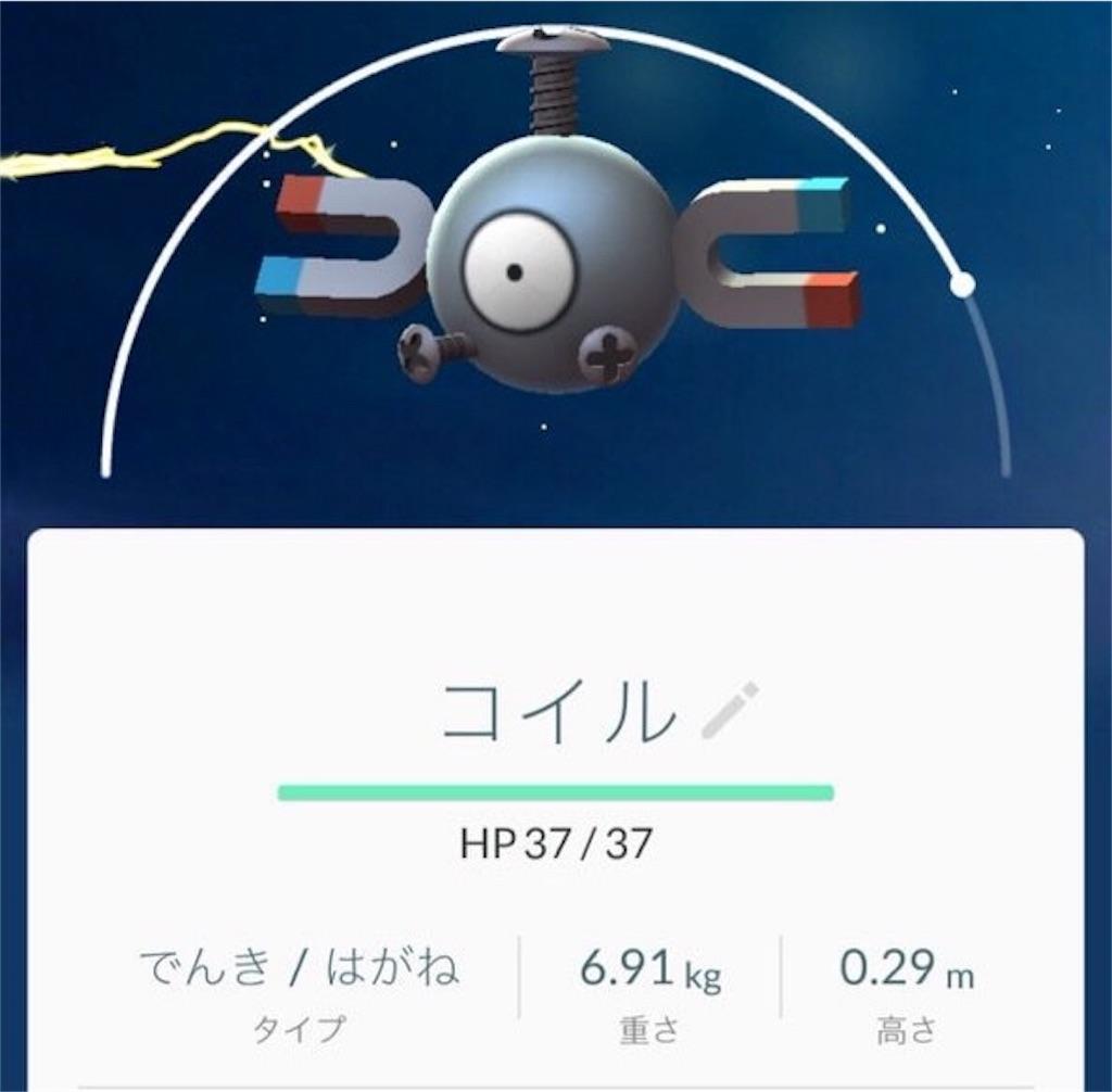 f:id:blog-japan:20160805003223j:image