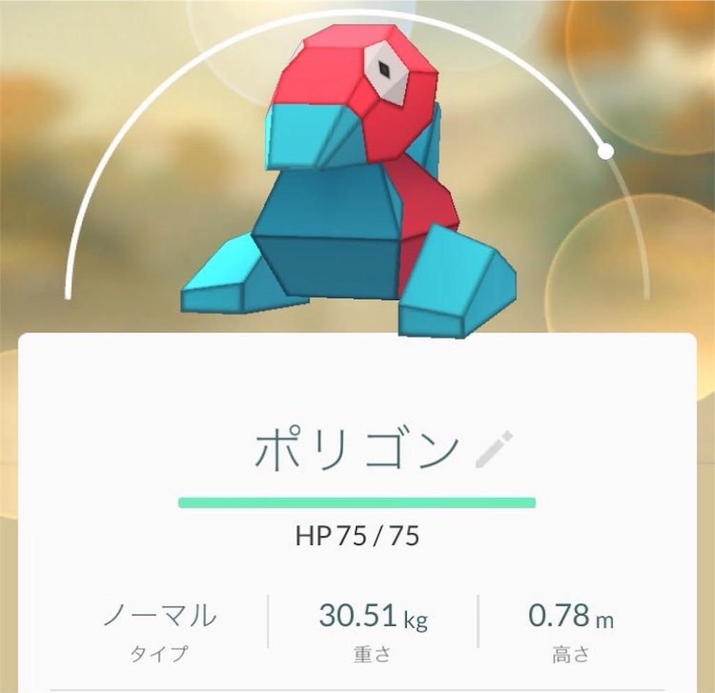 f:id:blog-japan:20160808031830j:image