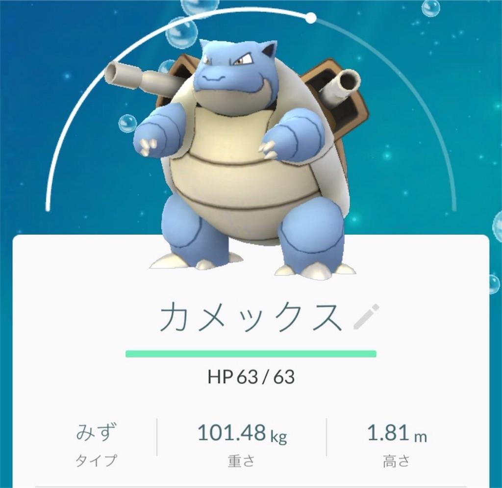 f:id:blog-japan:20160812173035j:image